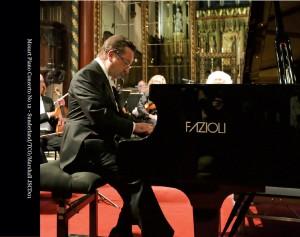 Mozart Piano Concerto No 12 in A major (K414) - Back
